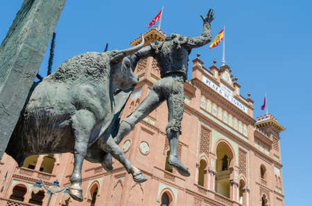 plaza de toros: Plaza De Toros Madrid