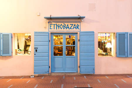entry of an ethnic store with blue door Stock Photo