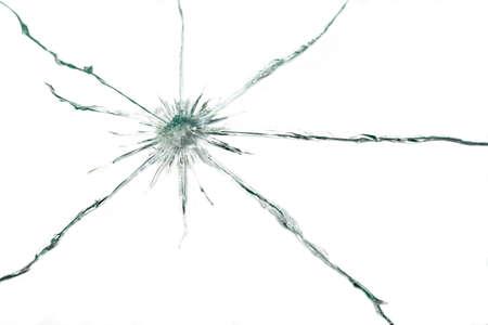 cristal roto: El vidrio roto sobre un fondo blanco