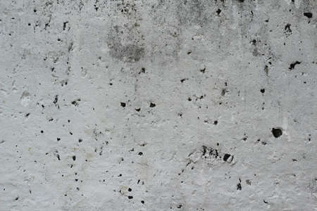 grijze betonnen muur achtergrond Stockfoto