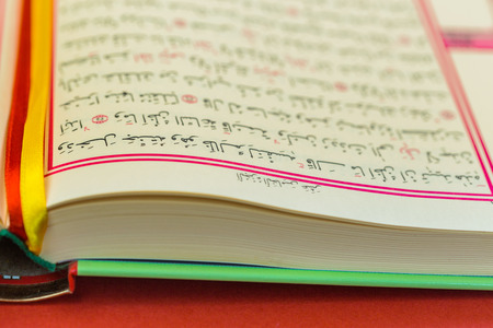 madina: Quran - holly book of Islam