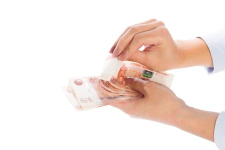 money isolated on white Stock Photo