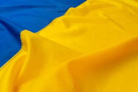 Photo of Rippled national flag of Ukraine