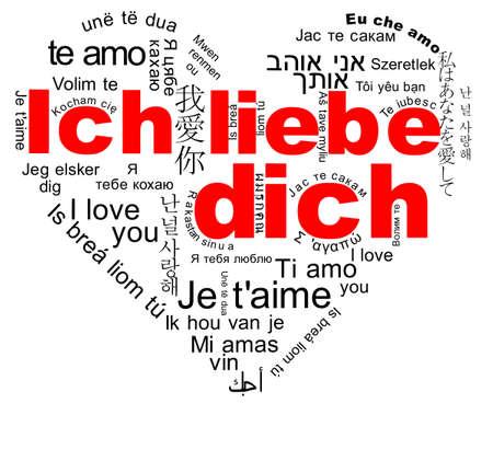 I love you - Ich liebe dich Stock Photo - 12832275