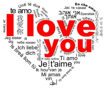 I love you Stock Photo - 12832280