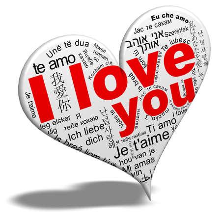 I love you Stock Photo - 12832281