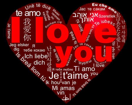 I love you Stock Photo - 12832282
