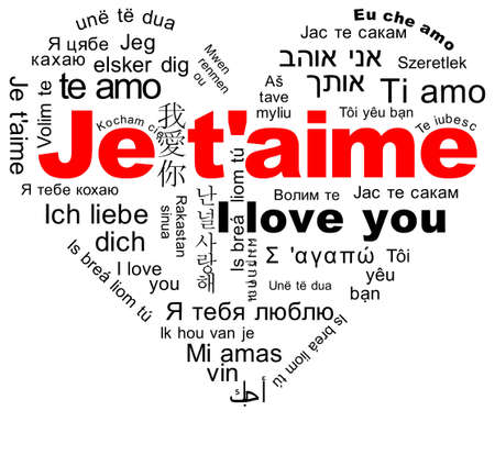 I love you - Je t aime Stock Photo - 12832276