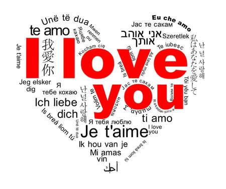 I love you Stock Photo - 12833074
