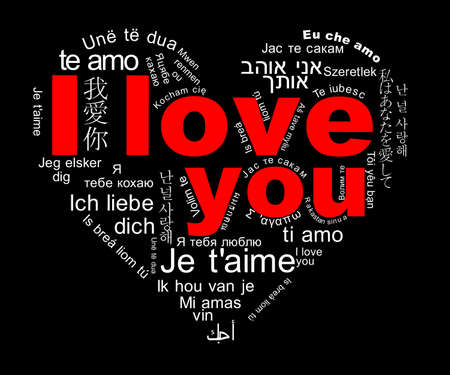 I love you Stock Photo - 12832291