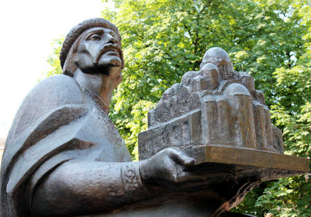 Yaroslav The Wise, the famous statue in Kiev, Ukraine