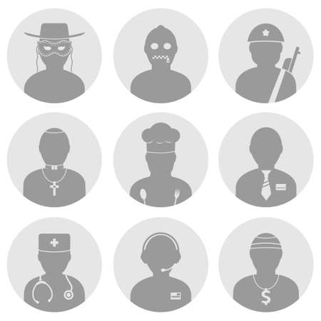 Avatar profile picture icons set