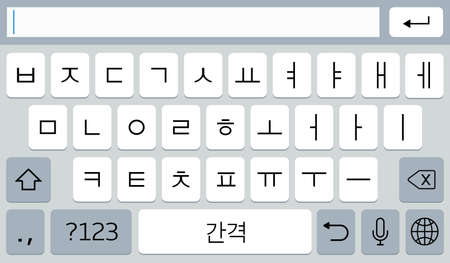 Korean virtual smartphone keyboard. Vector EPS10.  イラスト・ベクター素材