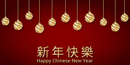 Happy chinese new year background with hanging golden Christmas balls. Vector illustration.