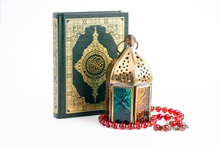 Concept islamique pour le Ramadan
