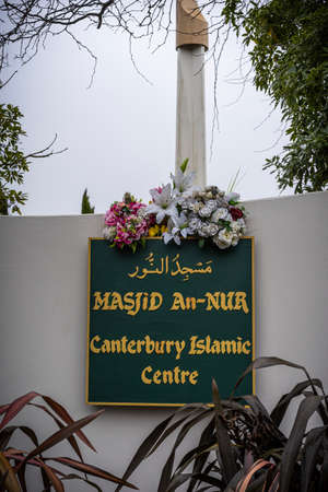 The Christchurch mosque is the place where they were two consecutive terrorist shooting attacks at mosques in Christchurch, New Zealand Editorial