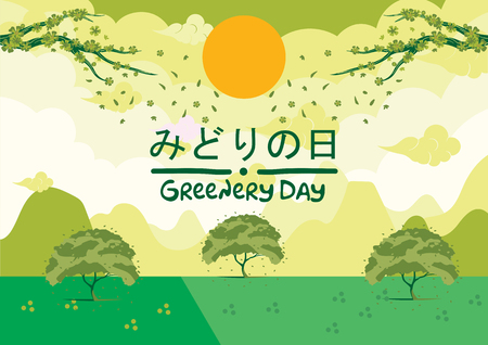 Greenery Day Japanese Celebration Background with the Japanese Hillside with the greeting words in Japanese meaning to celebrate the Greenery Day Japanese Иллюстрация