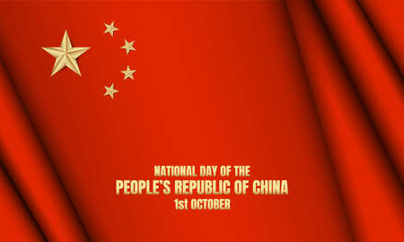 National Day of the People's Republic of China for the 71st. Poster, greeting card or banner for China. Vector Illustration