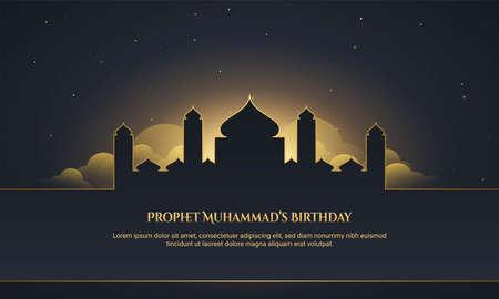 Prophet Muhammad's Birthday greeting card islamic banner background. Vector Illustration.