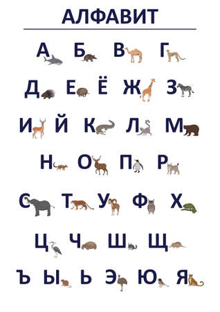 Vector Russian animal alphabet. Blue letters and hand drawn animals in cartoon style isolated on the white background.