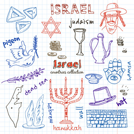 jews: Hand drawn doodle Israel symbols set. Sketchy Icons set. Travel Collection. Isolated vector illustration.