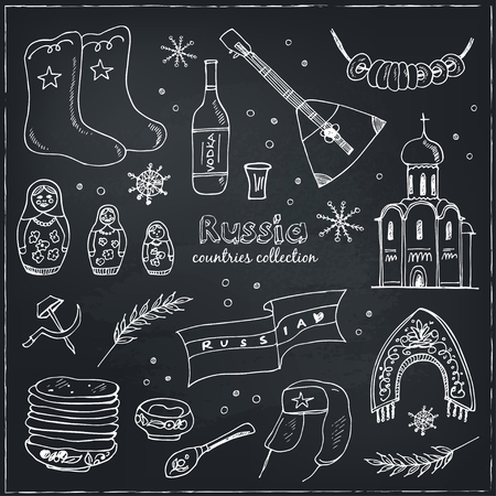 matreshka: Hand drawn doodle Russia travel set.  Sketchy Icons set. Travel Collection. Isolated vector illustration.