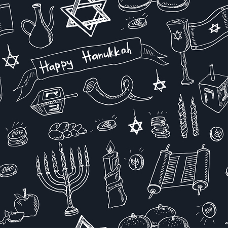 chanukkah: Happy Hanukkah doodle seamless pattern. Vintage illustration for identity, design, decoration, packages product and interior decorating