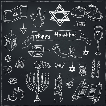 chanuka: Happy Hanukkah doodle set. Vintage illustration for identity, design, decoration, packages product and interior decorating