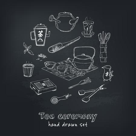 set Cerimonia del tè. illustrazione di vettore