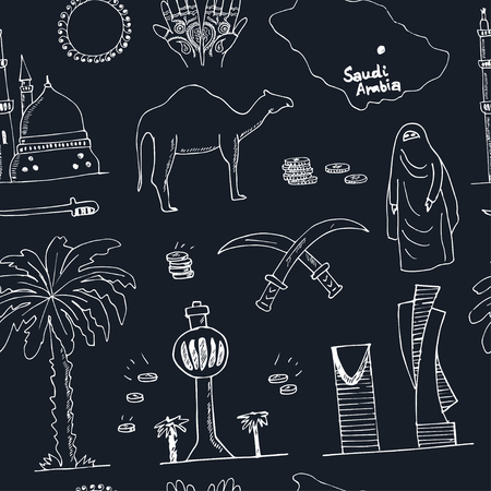 palm oil: Handdrawn seamless pattern Saudi Arabia Landmarks and icons with country English Arabic Modern doodle sketch vector Illustration