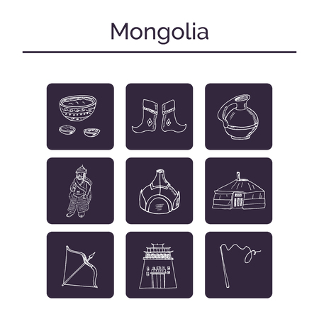 Mongolia hand drawn doodle set. Sketches. Vector illustration for design and packages product.