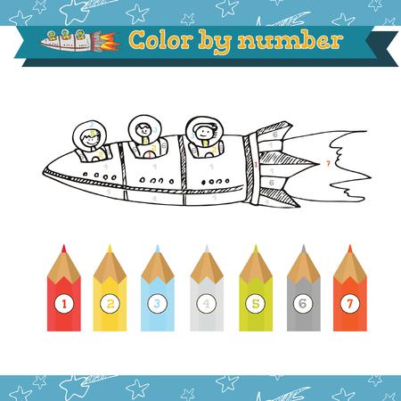 Cosmos Color by number Feuille de calcul préscolaire ou maternelle. Illustration vectorielle Banque d'images