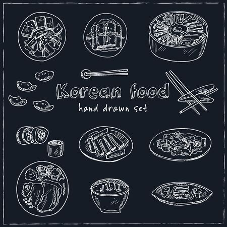 Korean food hand drawn doodle set. Vector illustration. Isolated elements on white background. Symbol collection.