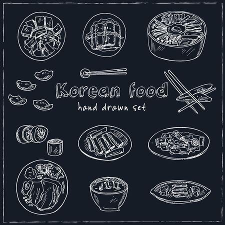 Korean food hand drawn doodle set. Vector illustration. Isolated elements on white background. Symbol collection. Illustration