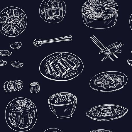 Korean food hand drawn doodle seamless pattern. Vector illustration. Isolated elements on white background. Symbol collection. Çizim