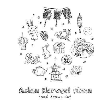 Chinese paper lanterns collection hand drawn doodle set. Vector illustration. Isolated elements on white background. Symbol collection.