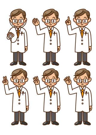 man, doctor, scientist, pose, set