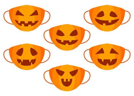 Protection individual masks emotion pumpkins. Face masks for halloween. Vector