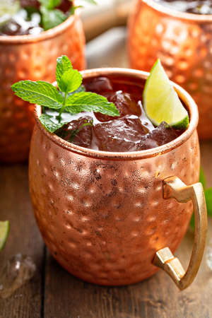 Traditional Moscow Mule in classic copper mugs