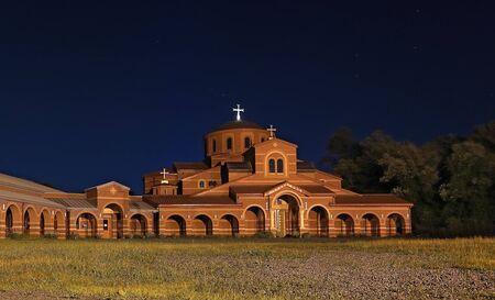Saint Catherine Greek Orthodox Church in Quincy, Massachusetts at night