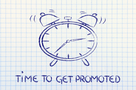 get promoted, concept of not wasting time, alarm ringing photo