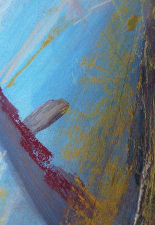 abstrait: rocher solitaire
