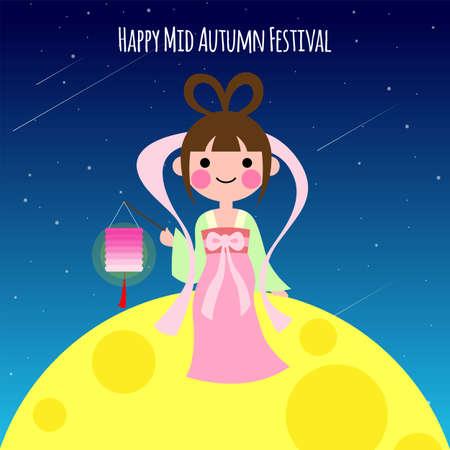 Happy mid autumn festival greeting card