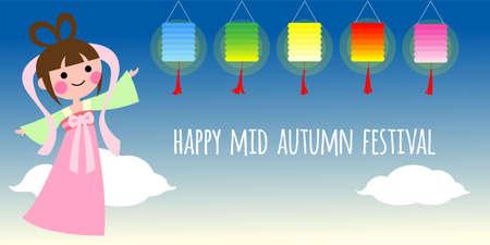 Happy mid autumn festival banner
