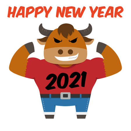 Happy Chinese New Year 2021 illustration,stong bull cartoon character