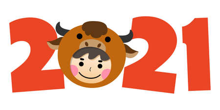 Happy Chinese New Year 2021 illustration,boy in costume character