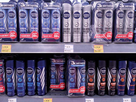 KUALA LUMPUR, MALAYSIA - MAY 20, 2017: Nivea product on supermarket shelves. It is owned by Beiersdorf Global AG headquartered in Hamburg. Editorial