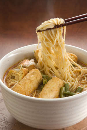 Hot Curry Noodle