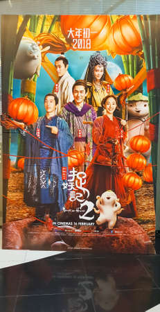 KUALA LUMPUR, MALAYSIA - JANUARY 17, 2018: Monster Hunt 2 movie poster, is an upcoming Chinese film directed by Raman Hui Redakční