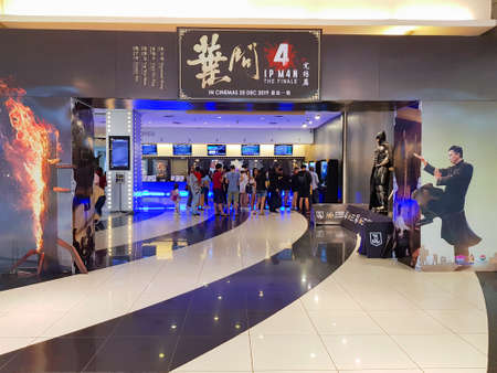 KUALA LUMPUR, MALAYSIA - DECEMBER 20, 2019: Ip Man 4: The Finale movie standee, is a 2019 Chinese martial arts film directed by Wilson Yip and produced by Raymond Wong.